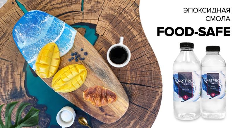 Жидкая эпоксидная смола для контакта с едой