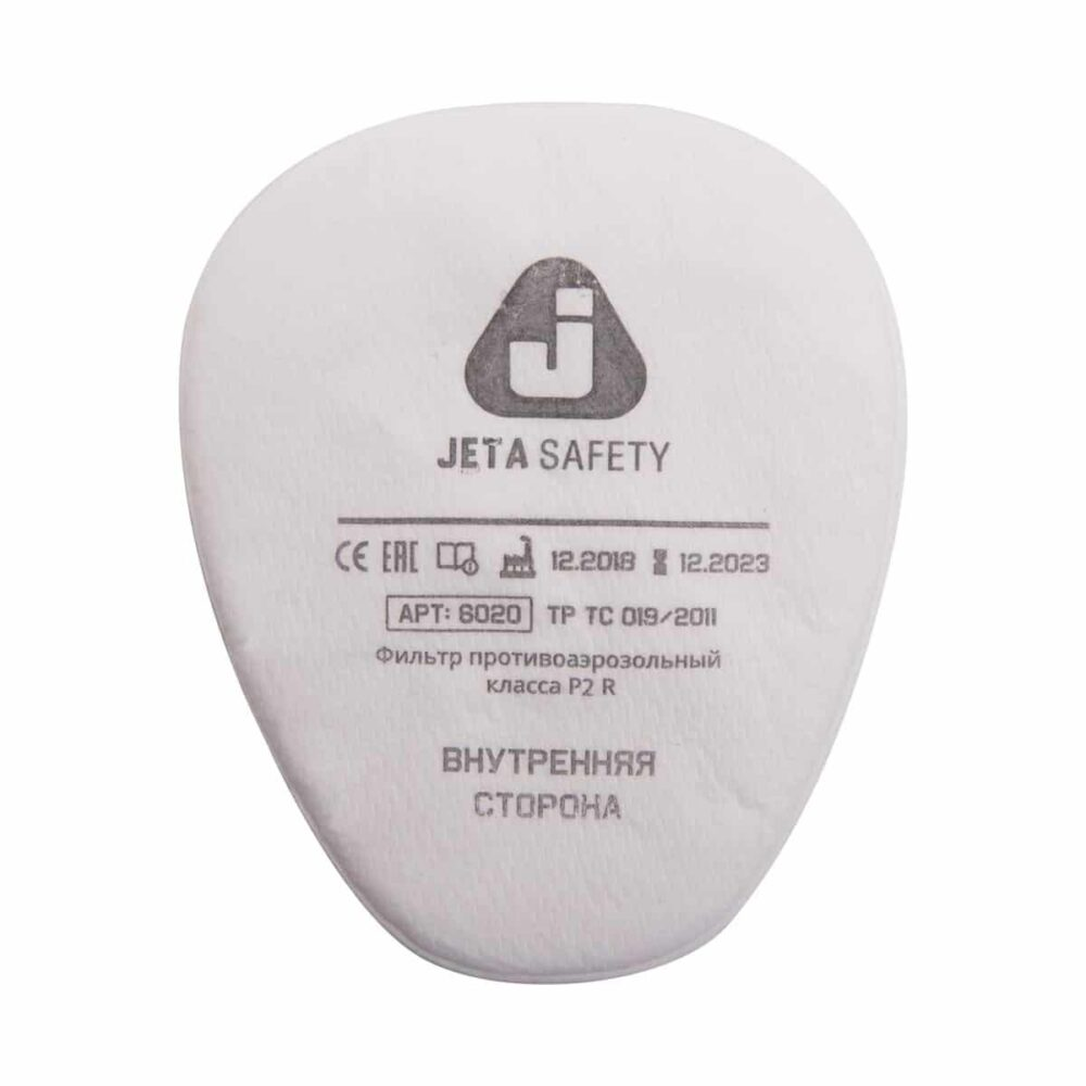 Предфильтр респираторов Jeta Safety